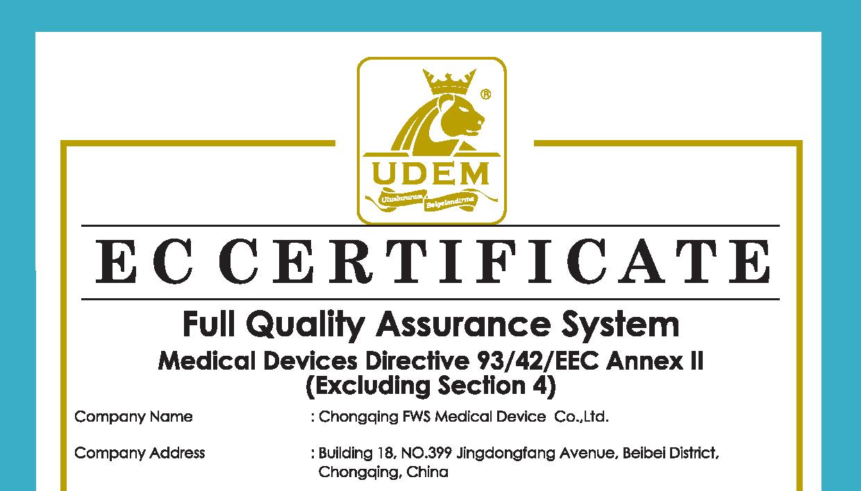 骏业日新!热烈祝贺我司通过欧盟CE认证!